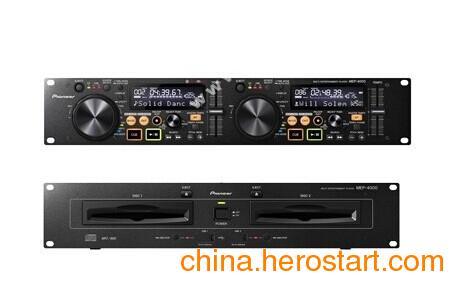 供应先锋MEP-4000双CD打碟机