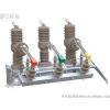 供应哈尔滨真空断路器ZW32-12G/630~价格%质量*型号&厂家*销售%电话