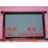 供应显示屏液晶屏LQ10D011,LQ10D018,LQ10D031,LQ10D03J,LQ10D133,LQ10D13J,LQ10D13K,LQ10D16,LQ10D210,LQ10D212