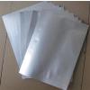 供应真空袋 收缩袋生产,深川包装(图),真空袋 收缩袋优惠