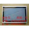供应夏普液晶屏LQ14M210,LQ150V1GD71,LQ150X1CG41,LQ150X1LG55,LQ150X1LW71,LQ150X1LW71N,LQ170E1LG11,LQ1DX01