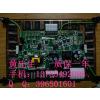 现货供应液晶屏LQ9D011,LQ9D01A,LQ9D01C,LQ9D021,LQ9D023,LQ9D133,LQ9D151,LQ9D152,LQ9D152-02A,LQ9D152-03A,