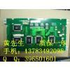 供应显示屏液晶屏N1DE-06UDN-HLK,RUNTK5040JPZZ,SH-DI004-6,SH-DI004-8,LQ057V3LG11,LJ320U21,LQ10D021,LJ512U21