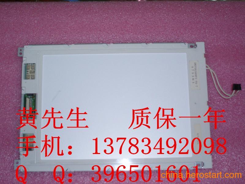 供应特价出售现货DMF-50316NF-FW-1,DMF50319N,DMF50319NF-FW1,DMF-50431NF-FW1,DMF-50531NF-FW,DMF50556NF