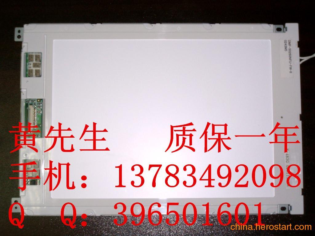 供应光王液晶屏DMF50766NC,DMF-50766NC-FW,DMF50773N,DMF-50773NF-FW,DMF50773NF-FW-ACF,DMF-50961-NF-FW