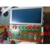 供应特价出售液晶屏DMF-50961NF-SFW,DMF-51043NFU-FW-1,DMF6104NB-FW,DMF6104NF-FW,DMF6106NFU-FW,DMF6116NY-EW