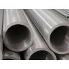供应青岛优质不锈钢圆钢|沪特不锈钢(图)|最新优质不锈钢圆钢