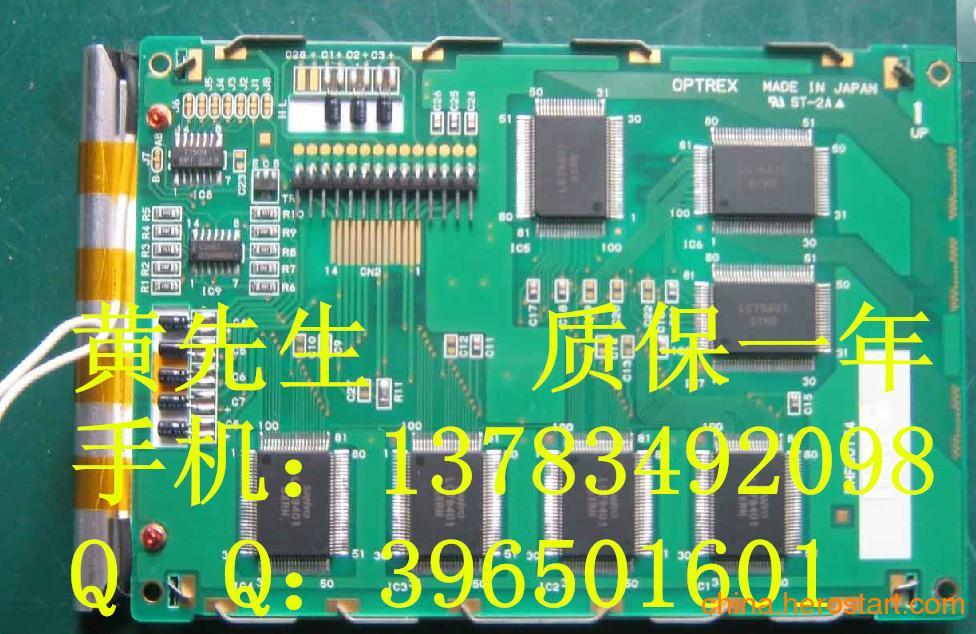 现货供应液晶屏DMF651ANBU-FW-11,DMF651NABU,DMF694NBU-FW1,DMF694NWU-FW1,EG64E00BCWU,F-51167NCU-FW-AB,