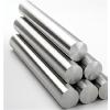 供应山东优质不锈钢圆钢,沪特不锈钢(图),最新优质不锈钢圆钢