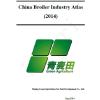 供应China Broiler Industry Atlas (2014)
