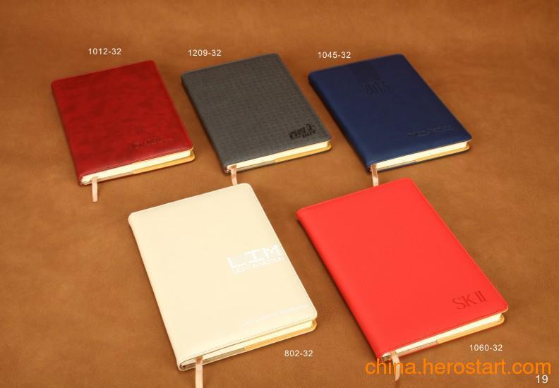 供应记事本定制,仿真皮笔记本,变色PU笔记本