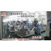 供应电磁炉面板丝网印刷机