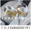 供应电码防伪商标|亚克力板材镭射电码标|有机板材镭射易碎贴纸|音响碟机数码标|电话查询标
