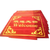 供应电梯地毯订做|广东一枝春电梯地毯地垫定做|欢迎光临电梯地毯