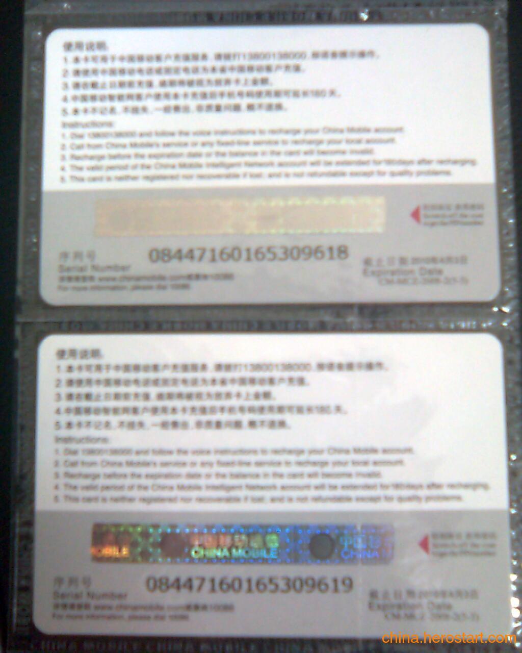 供应充值卡自动充值系统