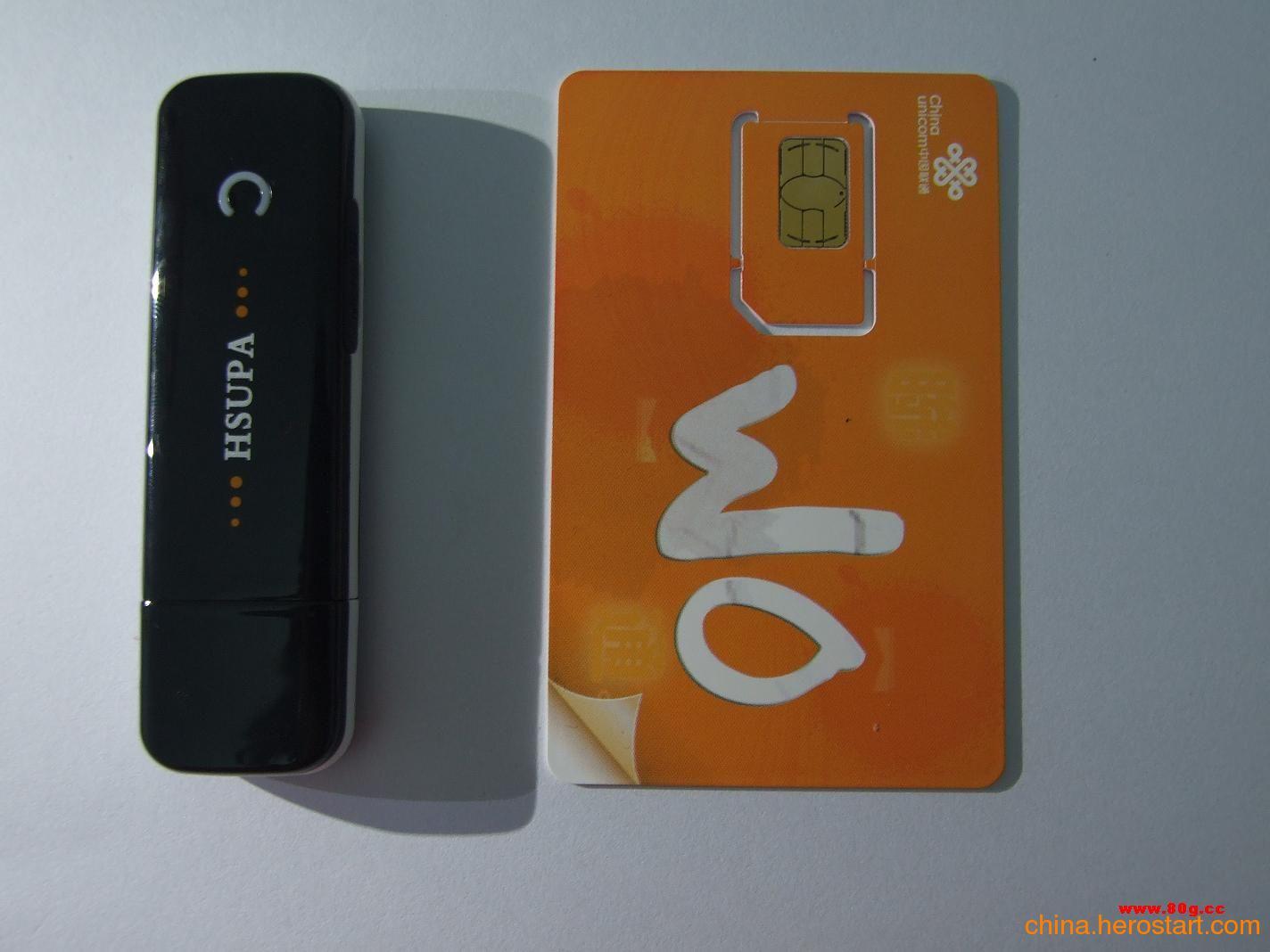 供应淘宝资费3g无线上网卡