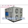 供应高温空气能热泵烘干机