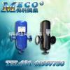 供应SPV隔板式汽水分离器