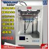 供应良益筑诚3d打印机 三维打印机 单喷头双喷头 diy roclok u2
