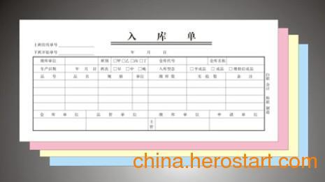 供应沈阳piaoju印刷厂报价
