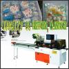 供应蔬菜包装机械