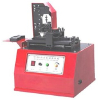 供应油墨移印机 电动油墨移印机 油墨移印机什么价位