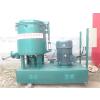 供应锥形混合机|骏宇化机|立式混合机