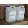 现货供应车用尿素 汽车尿素 液体尿素 处理汽车尾气