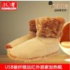 供应康馨USB暖脚宝电热鞋垫电暖鞋保暖加热棉鞋靴子男女款