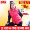 供应康馨正品棉袄女式电热服锂电池充电时尚短款外套电热棉衣保暖护腰