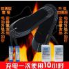 供应康馨锂电池充电器电热鞋垫暖脚宝可剪发热鞋垫保暖鞋垫电暖鞋