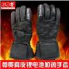 供应康馨真皮锂电池自发热电动车保暖手套户外分指男女加厚手套