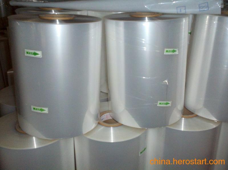 环保收缩膜 POF收缩膜 生产厂家大量供应