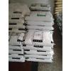供应台湾(惠州)南亚玻纤强化级PBT 1210G3 工程塑胶