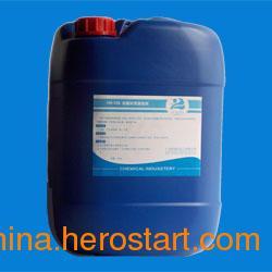 供应HR—979重油污清洗剂