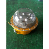 供应LED固态免维护防爆灯,CBRZ603防爆固态安全照明灯价格,防爆固态安全照明灯厂家