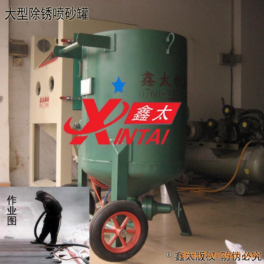 供应钢结构除锈喷砂机