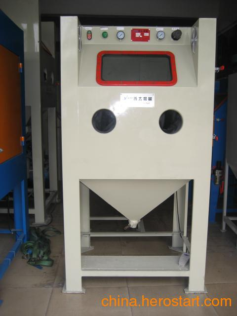 供应箱式喷砂机