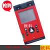 供应 YHJ-200激光测距仪