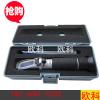 供应乳化液浓度检测仪