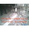 供应天津墙体拆除 混凝土墙体切割