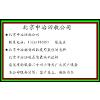 供应北京电梯回收,滚梯回收价格