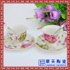 供应陶瓷咖啡具 青花瓷咖啡具