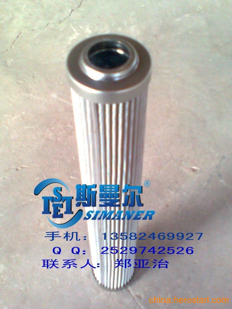 厂家供应唐纳森p154138液压滤芯