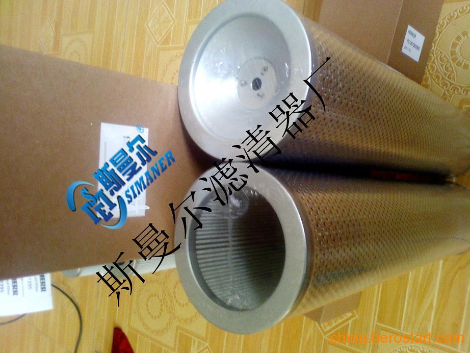 供应出售高品质DONALDSON唐纳森滤芯P161571
