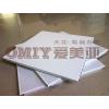 供应600铝扣板厂家【大广建材】|铝扣板吊顶600*600