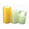 供应金属包装材料,知名包装材料厂家选益鑫圣包装,硅胶包装材料