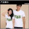 供应纯白色纯棉圆领短袖空白T恤男女装烫画手绘文化衫活动广告衫批发
