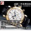 供应高价二手表回收 二手芝柏手表回收