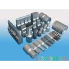供应超声波工装夹具 模具 焊头